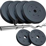 30 kg Curlhantelset Kunststoff 2x1,25 4x5 kg