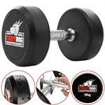 2,5 kg – 30 kg Kurzhanteln festen Gewichten FIGHTDOG