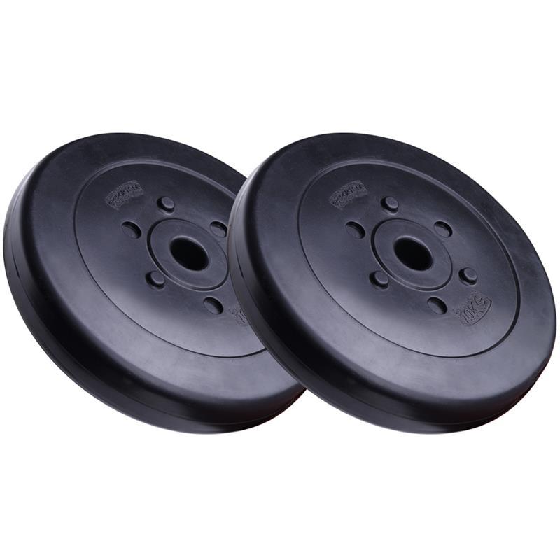 20 kg Hantelscheibenset Kunststoff 30 mm 2x10 kg 2. Wahl