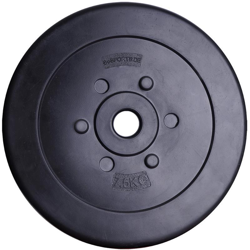 25 kg Hantelscheibenset Kunststoff 30 mm